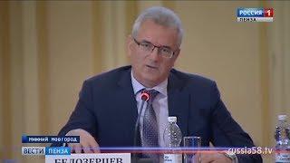 Пензенский губернатор предложил усовершенствовать федеральное законодательство