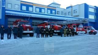 Построение пожарных в Североморске 8 февраля 2017 года