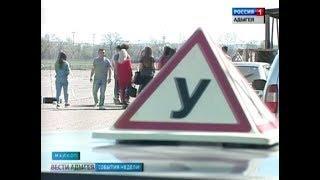 В регионе выросло число аварий, совершенных неопытными водителями