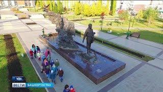 Специальный репортаж к 99-летию со дня рождения Мустая Карима