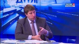 """Тема дня """"Изменение пенсионного законодательства"""" - 19.10.18"""