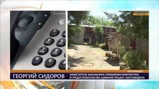 """Информационная программа """"День"""" В прямом эфире 15.30"""