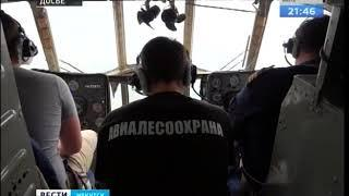 От лесного огня спасают село Токма и посёлок Бур на севере Иркутской области