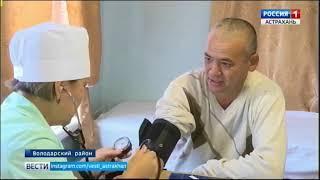 Насколько эффективна в Астраханской области программа «Земский доктор»?