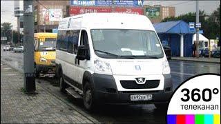 В Балашихе водители маршруток нападают на автовладельцев
