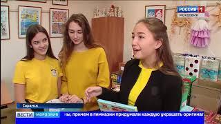 Ученики 20 гимназии собрали подарки для воспитанников Ардатовского детского дома