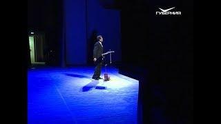 Народный артист РФ Евгений Князев привёз в Самару свой первый моноспектакль
