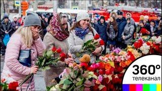 Жертв пожара в Кемерове вспоминают во всем мире