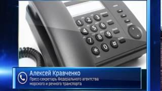 Транспортная прокуратура проводит проверку по факту ЧП с баржей в районе Керчи