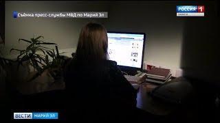 Аферисты не дремлют: жителям Марий Эл советуют быть внимательными на сайтах объявлений