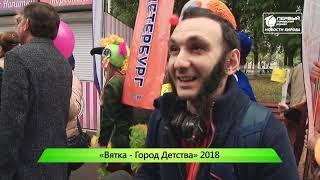 ИКГ Кукольные театры приехали в Киров #8