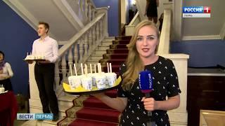 В подарок педагогам - классический балет и мороженое