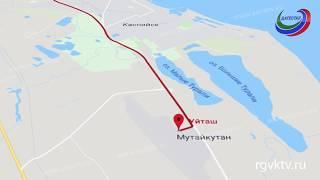 В Махачкале запустили автобусный маршрут до аэропорта