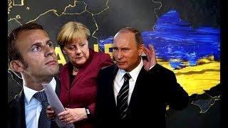 Вот и ВСЁ! 15 мая 2018 Крым ОФИЦИАЛЬНО присоединится к России! Срочно! Запад в БЕШЕНСТВЕ!