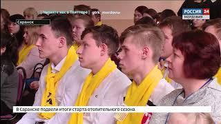 В Саранске завершился региональный этап чемпионата «Абилимпикс»