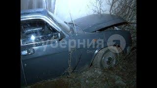 Обзор ДТП в Хабаровске (15 – 16 апреля 2018 года). MestoproTV