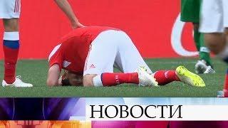 Алан Дзагоев не примет участие в матче с Египтом из-за травмы.