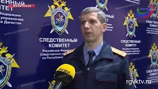 В отношении главы Дербентского района возбуждено уголовное дело