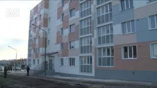 Соцвыплаты на улучшение жилищных условий | Новости сегодня | Происшествия | Масс Медиа