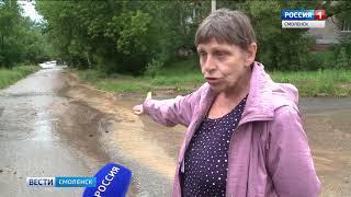 Смоленская улица не выдерживает удары непогоды