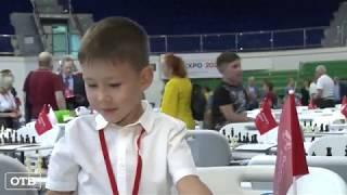 В Екатеринбурге открылся Всероссийский шахматный фестиваль Eurasia Open
