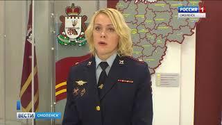 Смоленские полицейские задержали вокзального наркодилера