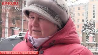Опрос: Кто сейчас городской голова Калуги?