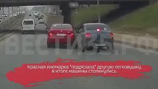 Легковушка спровоцировала ДТП: видео
