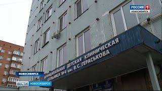 Минздрав проведет курсы для персонала больниц для исключения скрытой жестокости