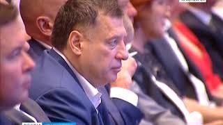 """Александр Усс выдвинут в качестве кандидата от """"Единой России"""" на выборы губернатора региона"""