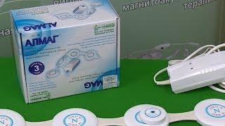 Медицинские аппараты со скидками могут приобрести жители и гости Краснодара