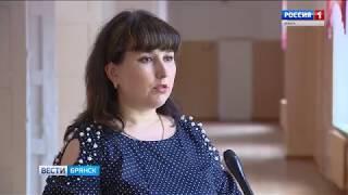 """""""Вести. Брянск"""" (эфир 24.07.2018 в 20:45)"""