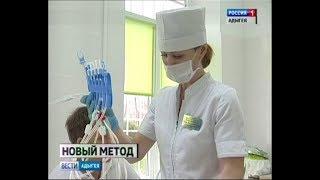 В Адыгее подвели первые итоги работы нового метода заместительной почечной терапии