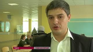 В Томской области открылись участки для голосования