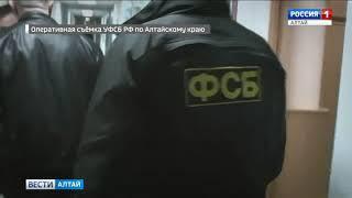 Спецслужбы ликвидировали канал незаконной миграции в Алтайском крае