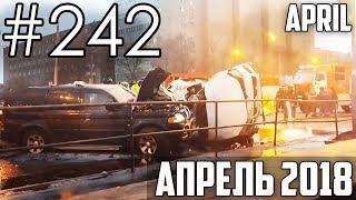 Новая подборка Аварий и ДТП #242 - Апрель 2018