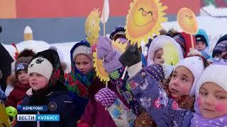 В Кемерове дети сожгли чучело Масленицы