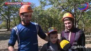 В Дагестане прошел ежегодный семейный фестиваль «Папа, мама, я – туристская семья»