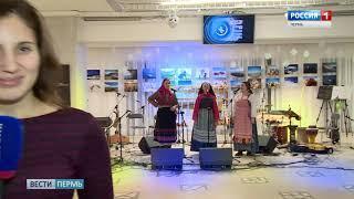 В Перми подводят итоги масштабной Ночи искусств