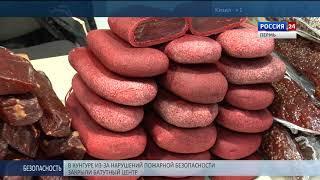 Фермерская ярмарка: наш ответ санкциям