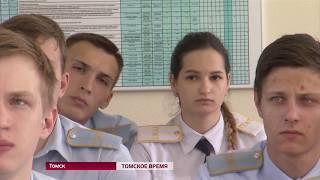 В Томске растёт востребованность профессионального образования