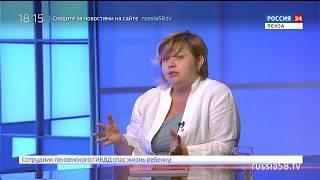 Россия 24. Пенза: есть ли будущее у благотворительности