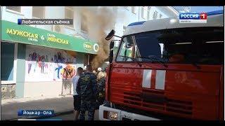 Пять автоцистерн потребовалось для ликвидации пожара на бульваре Чавайна
