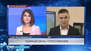 С промежуточными итогами выборов  - корреспондент «Вестей»