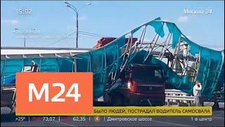 Эксперт прокомментировал ДТП на Ярославском шоссе - Москва 24