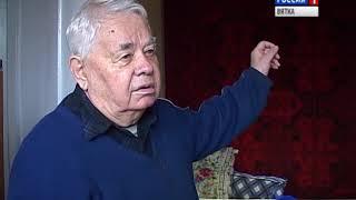 В доме на улице Ленина из-за некачественного капремонта пострадала пожилая женщина (ГТРК Вятка)