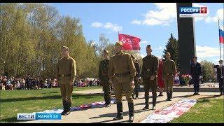 9 мая в Йошкар-Оле прошел Парад Победы
