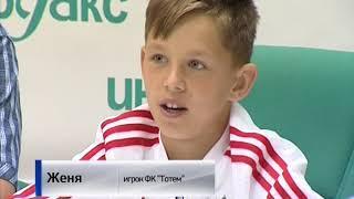Вести Красноярск от 6 июля 2018