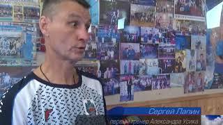 Первый тренер о бое Усик  Гассиев