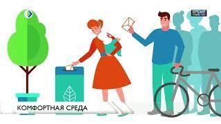 """""""Комфортная среда"""" в РК"""